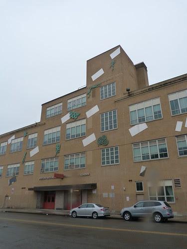 Boston Arts Academy/Fenway High School, Boston