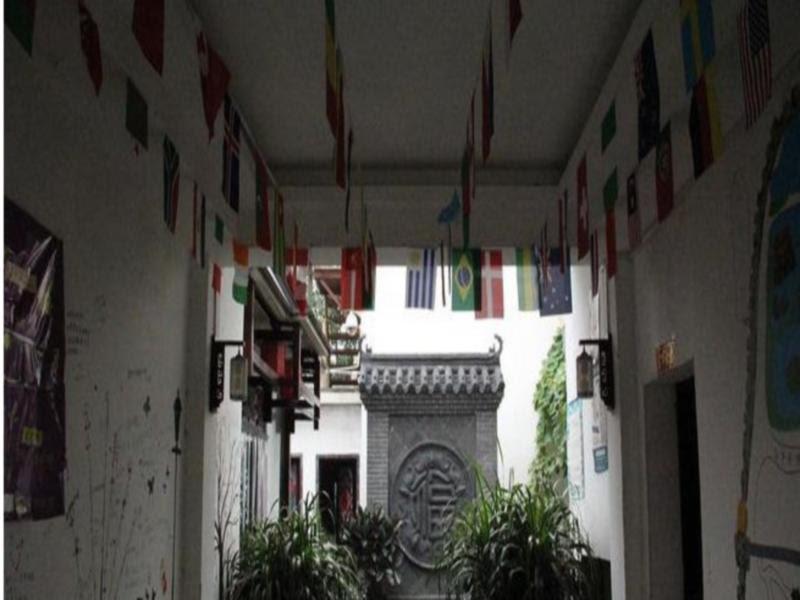 Price Kaifeng International Youth Hostel