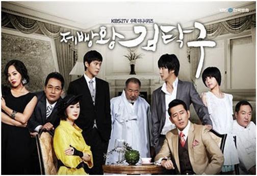 [Review K-Drama] Bread, Love and Dreams (Baker King, Kim Tak Goo)