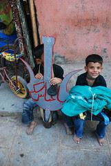 Ya Sakina Ya Abbas by firoze shakir photographerno1