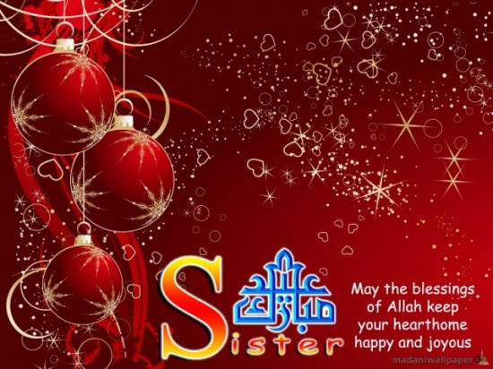 Animated-Eid-Greeting-Cards-2013-Pictures--Image-Eid-Mubarak-Card-Happy-Eid-Cards-Photos-Wallpapers-1
