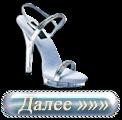 4303489_aramat_0R014 (122x120, 20Kb)