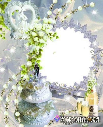 free wedding backgrounds /frames   Frame for PhotoShop