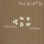 Чипборд Листья №2 маленькие