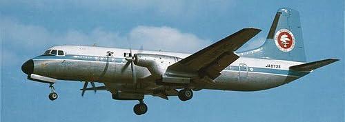1/144 旅客機シリーズ LK6 ANA YS-11「モヒカン」