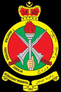 Tawaran Kemasukan Ke Tingkatan 4 Maktab Tentera Diraja 2015, Maktab Tentera Diraja, MTD, MTD 2015