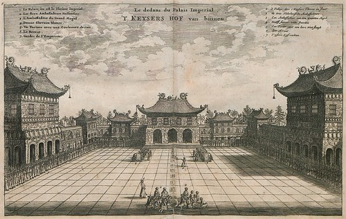 Peking Imperial palace 1650s