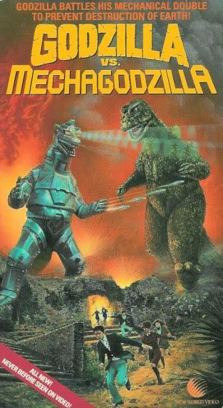 godzilla vs mechagodzilla new world vhs front