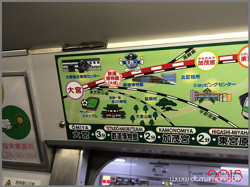 大宮鐵道博物12.jpg
