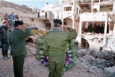 AIMA Bombing