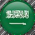 Free Classified ads in Saudi Arabia - Post Free Classifieds Ads in Saudi Arabia, Top 30 Free classified in Saudi Arabia, Best Classifieds ads sites in Saudi Arabia