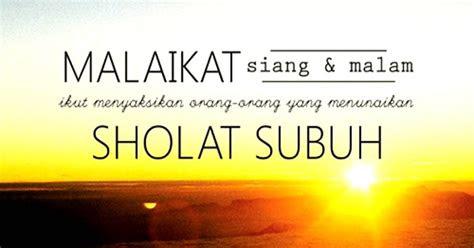 kata kata bijak mutiara islam subuh pagi hari menyentuh
