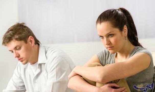 problem-matrimonio