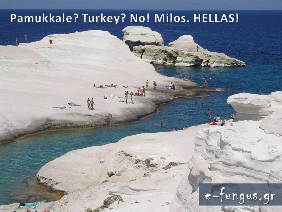 tilestwra.gr : 05 Υπάρχει Παράδεισος στη γη; ΥΠΑΡΧΕΙ και βρίσκεται φυσικά στην Ελλάδα! Δείτε τον...
