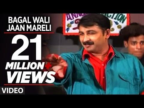 Bhojpuri Song - Bagal Wali Jaan Mareli - Hits Of Manoj Tiwari (Full Video Song)