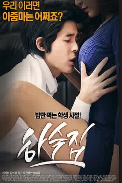 Free Download Film Korea The Preparation