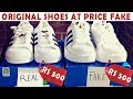 Nike Sneaker Shoes Price