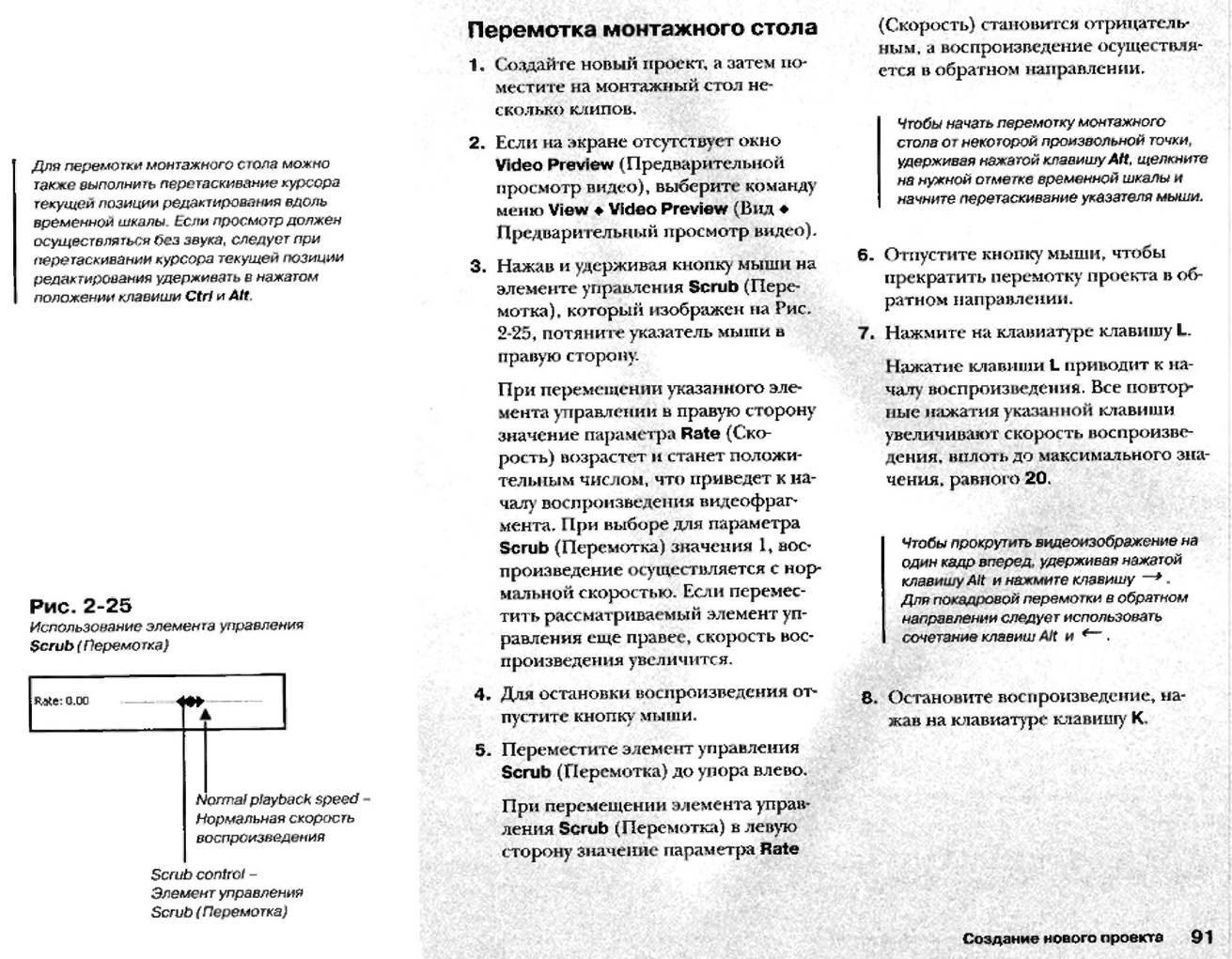 http://redaktori-uroki.3dn.ru/_ph/12/610393068.jpg