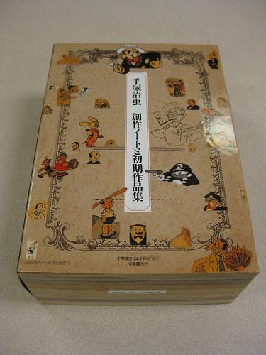 Tezuka's Notebooks