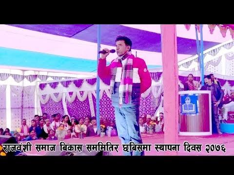 Rajbanshi Comedy Videos 2019