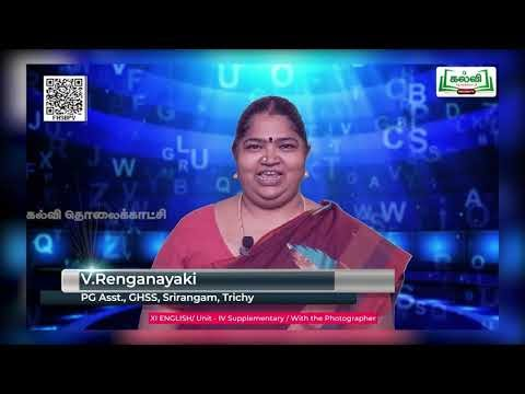 11th English With The Photographer Supplementary Unit 4 Part 5 Kalvi TV