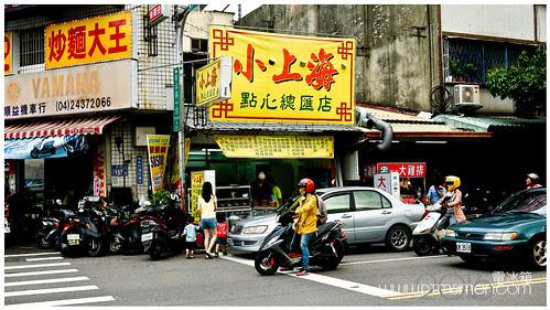 小上海點心東山01.jpg