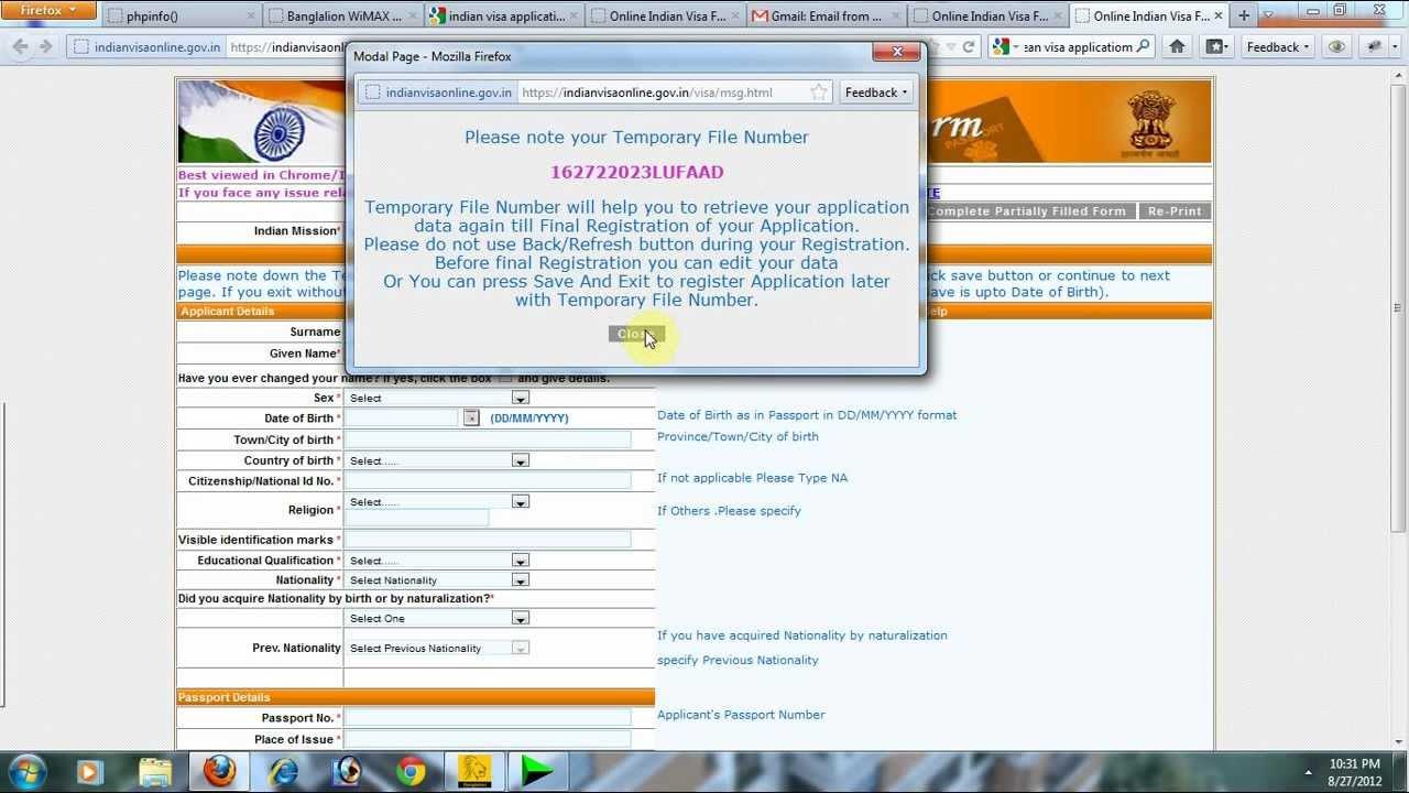 Emigrate Or Immigrate Indian Visa Application Form
