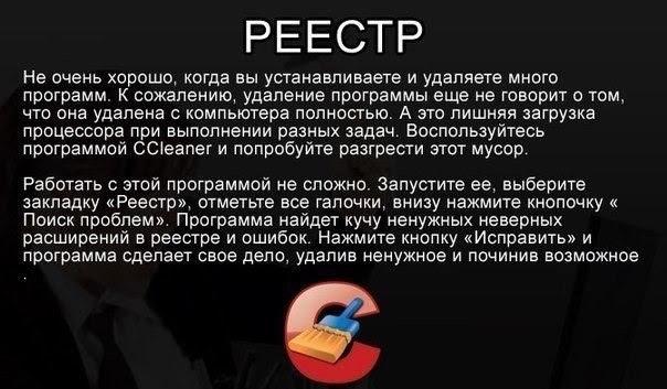 Kompyuter8