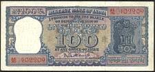 IndP.62a100RupeesND196267.jpg