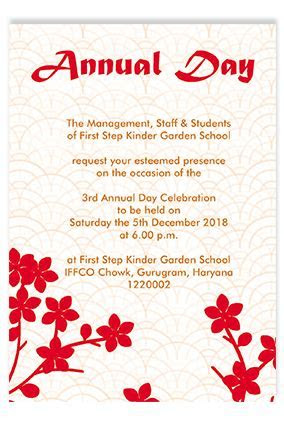 Annual Day Invitation Cards   Buy Annual Day Invites