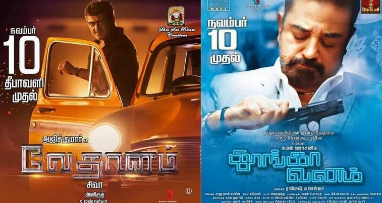Thoonga Vanam and Vedalam to ride high this Diwali in Kollywood