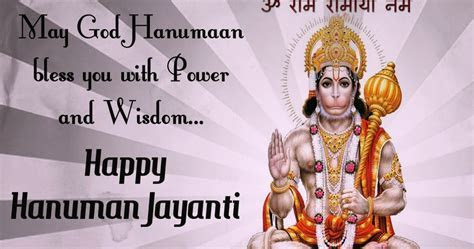 Special Hanuman Jayanti Wishes, Greetings Images