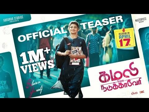 Kamali from Nadukkaveri Teaser