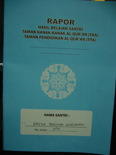 contoh surat undangan pengajian remaja masjid contoh isi