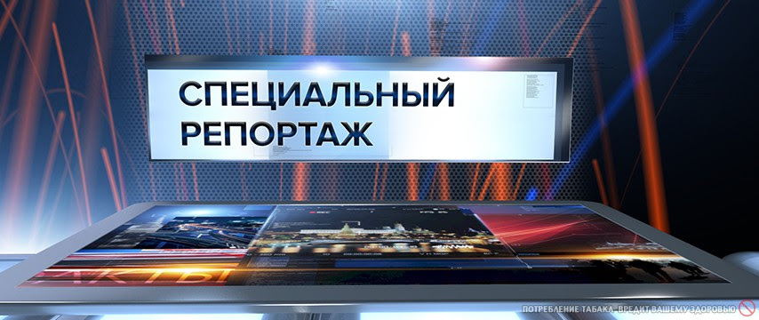 http://cdn.tvc.ru/pictures/mc/196/738.jpg