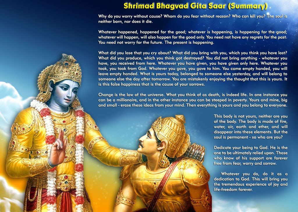 Bhagavad Gita Wallpapers Quotes In Tamil Bhagavad Gita Wallpapers