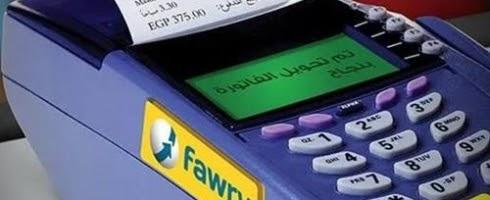 «فوري» تطلق مبادرة لدعم السيدات المعيلات في الوطن العربي