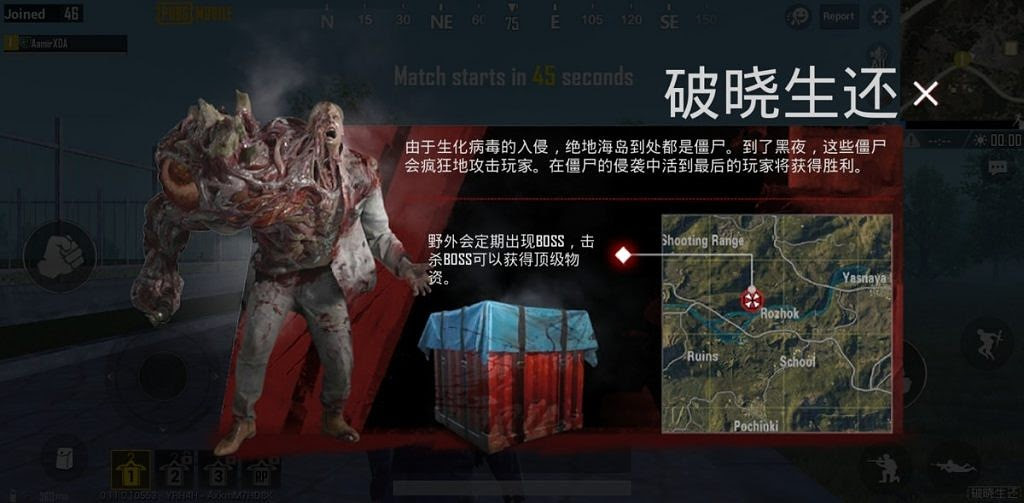 Pubg Mobile Resident Evil 2 Re2 Sunset Crossover Event - pubg mobile is preparing for a zombie invasion credit pubg corp