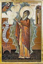 Syméon le Nouveau Théologien