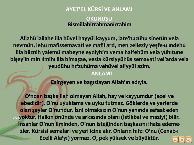 ayetel kursi azerbaycan dilinde tercumesi