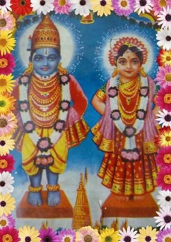 Vithoba Rakhumai