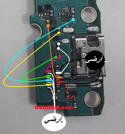 Samsung J5 J510 Home Key Button Not Working Problem Solution Jumper
