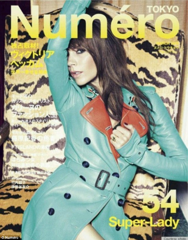 Cover Girl: Victoria Beckham ataca um sensual posar na capa da revista japonesa Numéro