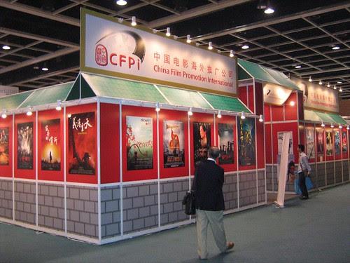 China Film Promotion International