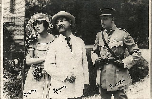 Nathalie Lissenko, Nicolas Koline & Nicolas Rimsky in Calvaire d'amour