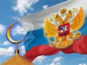 США: в РФ подавляют мусульман и другие меньшинства