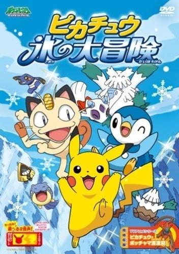 Pokemon: Pikachu39;s Great Ice Adventure  AnimePlanet