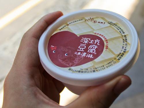 深坑豆腐冰淇淋 (Shen Keng Tofu Ice Cream)