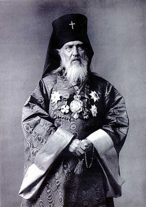 Αποτέλεσμα εικόνας για saint nicholas kasatkin