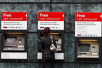 Страны Большой семерки договорятся о контроле цифровых валют
